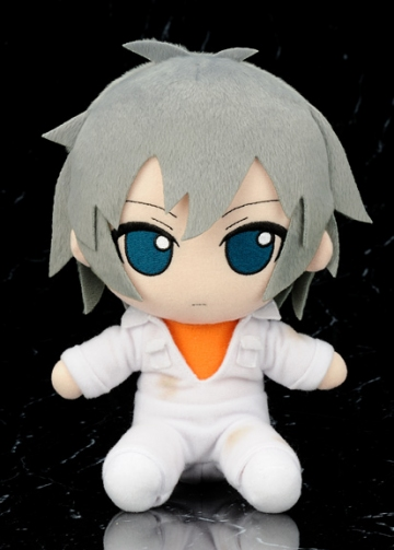 main photo of Nitro+CHiRAL Plush Series 17: Akira Jumpsuit Ver.