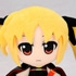 Plush Strap Series: Fate Testarossa