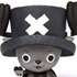 P.O.P. Limited Editon Chopper Man Mangart Beams T. Version