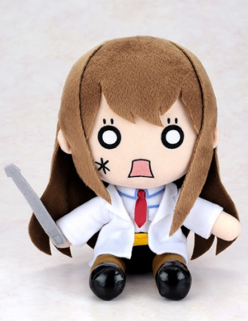 main photo of Makise Kurisu Plush