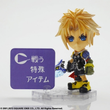 main photo of Final Fantasy Trading Arts Kai Mini: Tidus