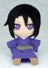 photo of Hakuouki Plushie Series 11: Hijikata Toshizo Plain Clothes Ver.