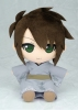 photo of Hakuouki Plushie Series 12: Okita Souji Plain Clothes Ver.