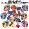 photo of Deformed Mini Uta no Prince-sama: Ittoki Otoya