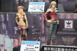 photo of Tiger & Bunny DXF Figure Vol.3: Karina Lyle