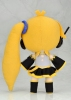 photo of Nendoroid Plus Plushie Series 48: Akita Neru