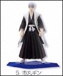 main photo of Bleach Taizen: Ichimaru Gin