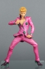 photo of Master Stars Piece: Giorno Giovanna