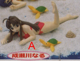 main photo of Love Hina Beach Figures: Naru Narusegawa