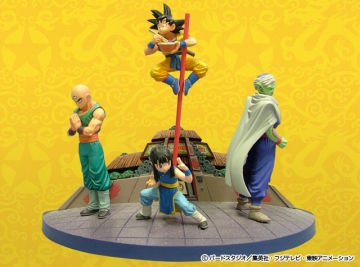 main photo of Dragon Ball DVD Bonus Figures Set: Goku, Piccolo, Tenshinhan and Chichi