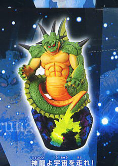 main photo of Capsule Neo Freezer Edition Porunga