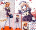 photo of Fuyou Kaede Winter Uniform Ver.