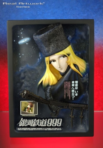 main photo of Real Artwork Series: Galaxy Express 999 Movie Solid Poster Art