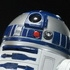 ARTFX+ Star Wars R2-D2