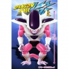 photo of Dragon Ball Kai DX: Freeza Third Form