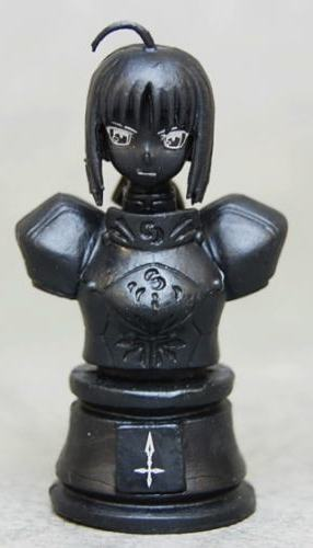 main photo of Fate/Zero Chess Piece Collection: Saber Black Ver.