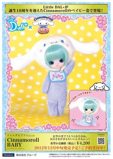 main photo of Little Dal+ Cinnamoroll Baby