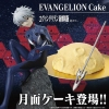 photo of Kaworu Nagisa moon cake