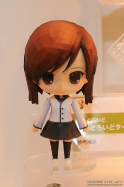 main photo of Nendoroid Synthe