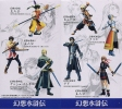 photo of Gensou Suikoden Mini Figure: Chris