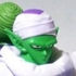 Dragonball Z Amazing Arts Bust Figure Part 1:  Piccolo & Kami