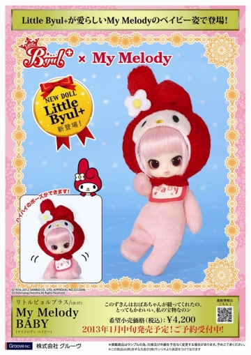 main photo of Little Byul+ My Melody Baby Ver.