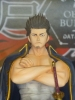 photo of Gintama DXF Figure Kondo Isao