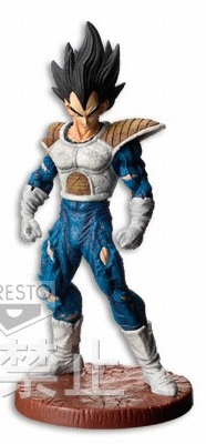 main photo of Dragon Ball Kai DX Wild Style: Vegeta