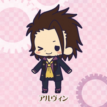 main photo of Rubber Strap Collection Tales of Xillia 2: Alvin