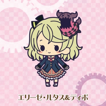 main photo of Rubber Strap Collection Tales of Xillia 2: Elise Lutus