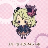 photo of Rubber Strap Collection Tales of Xillia 2: Elise Lutus