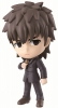 photo of Ichiban Kuji Kyun-Chara World Fate/Zero Part 2: Kotomine Kirei Chibi Kyun-Chara