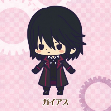 main photo of Rubber Strap Collection Tales of Xillia 2: Gaius