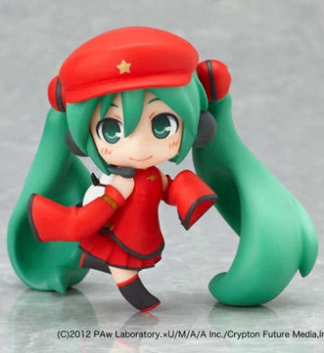 main photo of Nendoroid Petite: Hatsune Miku HMO ver.