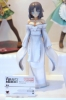 photo of Figuarts ZERO: Yumi