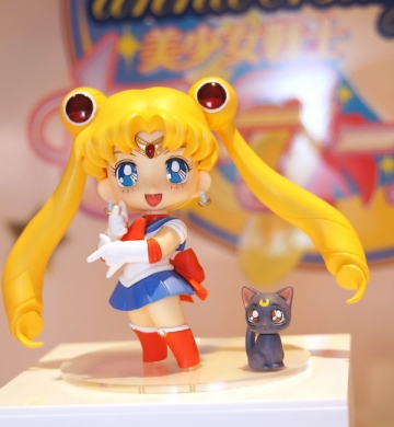 main photo of Chibi-Arts Sailor Moon