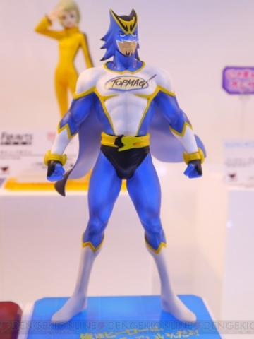 main photo of Figuarts ZERO: Wild Tiger TopMag Suit Ver.