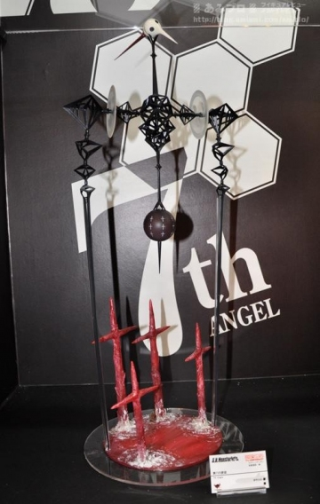 main photo of S.H.MonsterArts: Seventh Angel