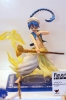 photo of Figuarts ZERO: Aladdin
