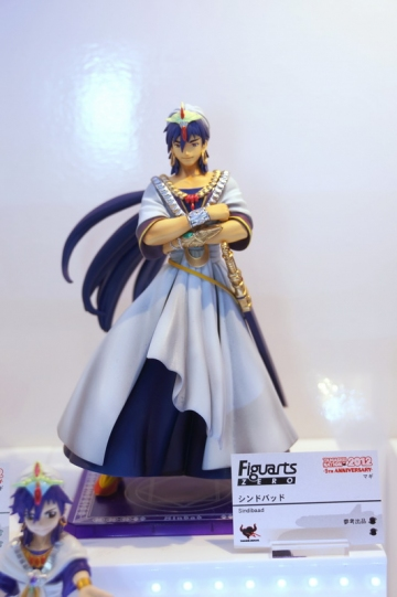main photo of Figuarts ZERO: Sinbad