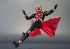photo of S.H.Figuarts: Kamen Rider Wizard Flame Style