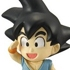 Dragon Ball Z Petit Imagination 2: Son Goku