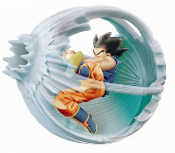 main photo of Dragon Ball Capsule Neo Cell-Kai: Kamehame-ha