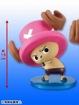 main photo of Tony Tony Chopper DX Version A