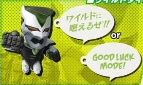 main photo of TIGER & BUNNY Howling Wild Even as a Mascot!! Wild Tiger