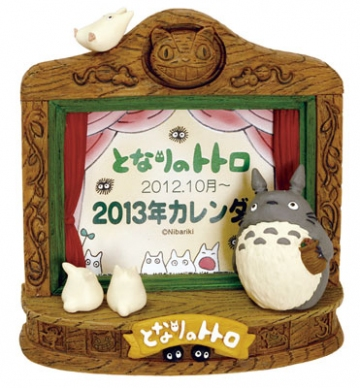 main photo of Totoro Forest Theater 2013 Calendar