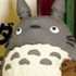 Totoro Forest Theater 2013 Calendar