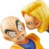 Dragon Ball Capsule Neo Cell-Kai: Kulilin & Android #18