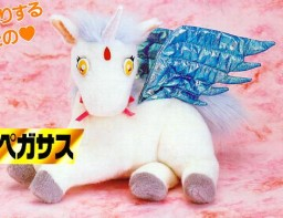 main photo of Pegasus