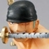 Chess Piece Collection R One Piece Vol.2: Roronoa Zoro